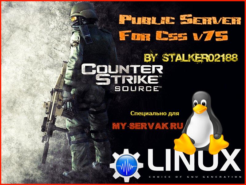 Скачать готовый сервер для css v75 steam языки программирования создание сайтов