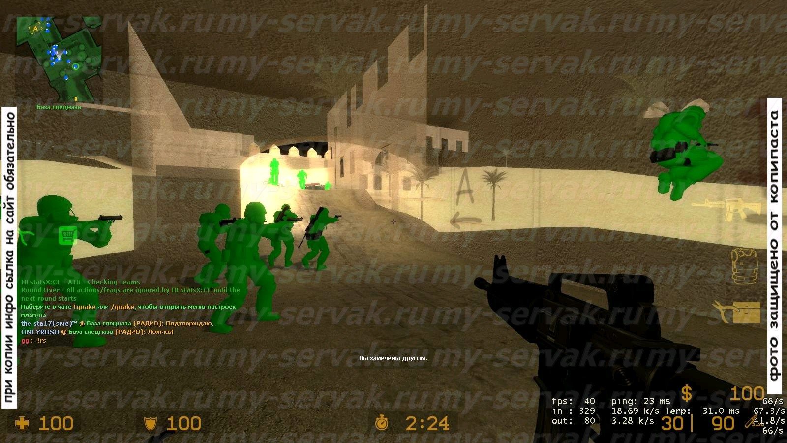 Скачать готовый сервер gungame для css v75 юоу тубе видеохостинг
